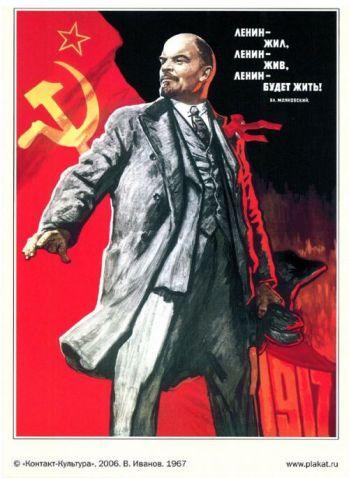 Lenin - lived. Lenin - lives. Lenin will live!