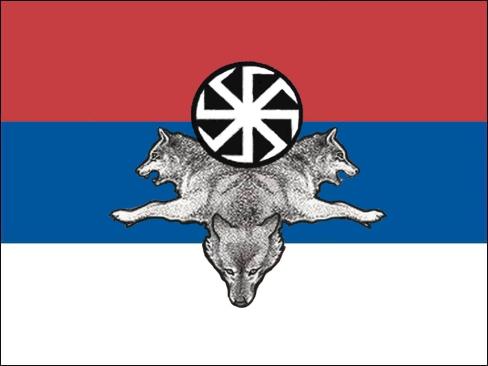 republika_srpska_zastava copy