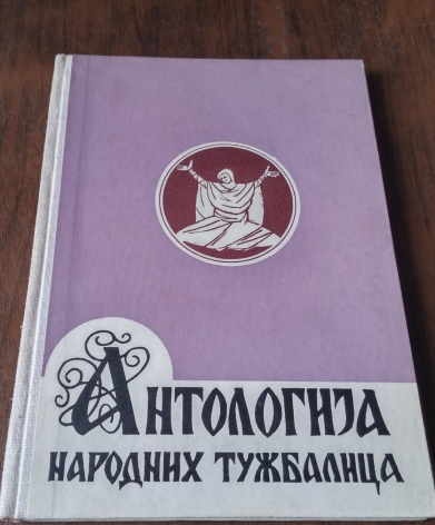 antologija-narodnih-tuzbalica_slika_o_58402407.jpg