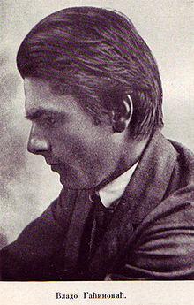 Vladimir_Gaćinović_(1890–1917)