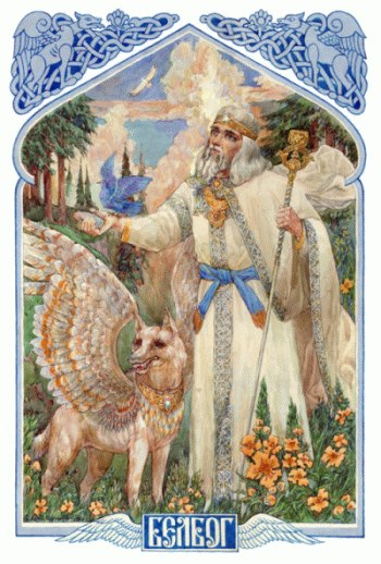 Србски Бог Бел, Бели
