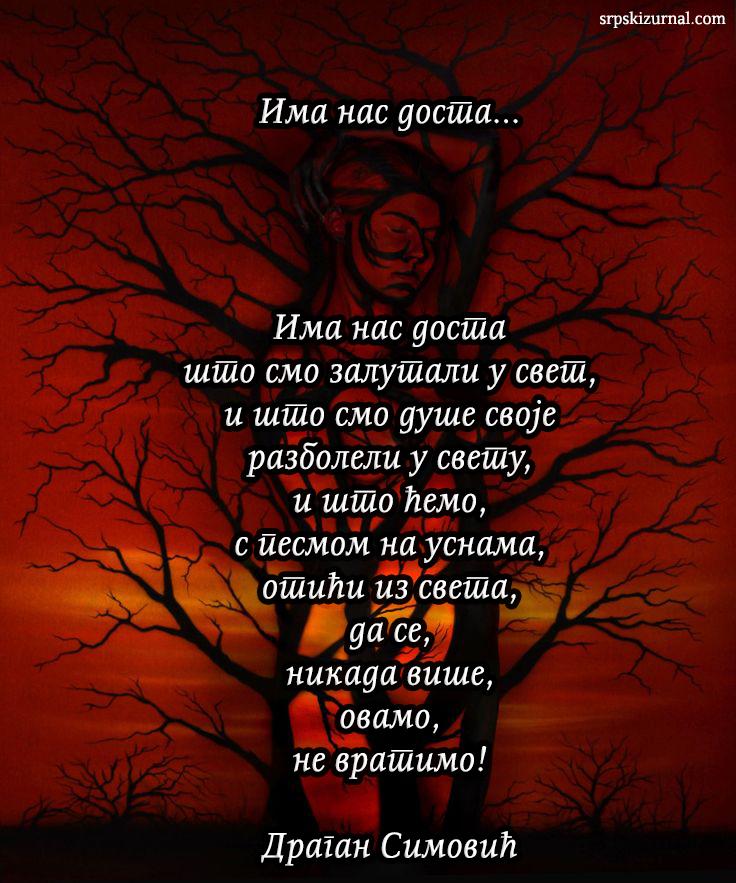 Драган Симовић: Видео сам сву беду и грозоту света