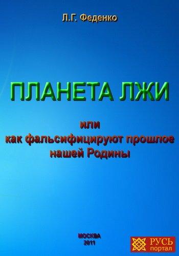 1384031071_rus-portal.rf