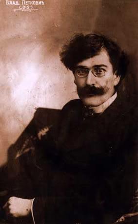 Vladislav_Petkovic_Dis_(1880-1917).jpg