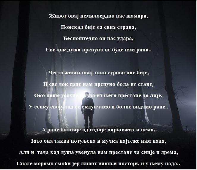 IZDAJA